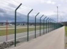 Kwikfynd Security fencing allynbrook